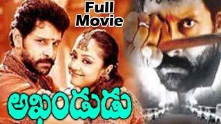 Akhandudu Telugu Full Length Movie || Vikram, Jyothika, Vadivelu, Saranya, Rekha