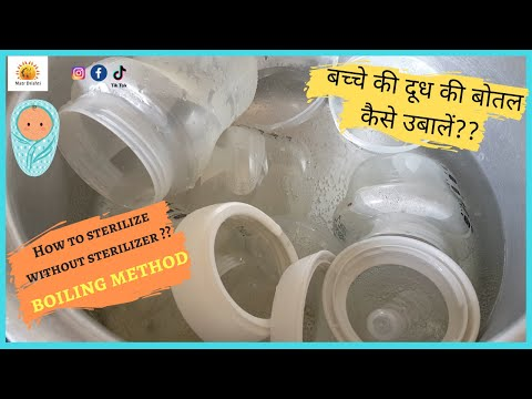 Ep51- How to Clean and Sterilize Baby Bottles using Boiler without Sterilizer || Mom From Home