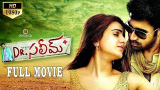Vijay Anthony Latest Telugu Full Movie - Akshya Telugu Latest MovieTMP