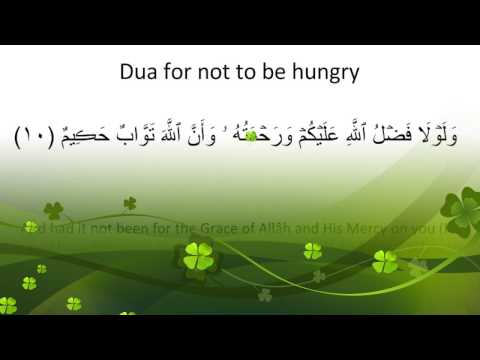 Dua for not to be hungry