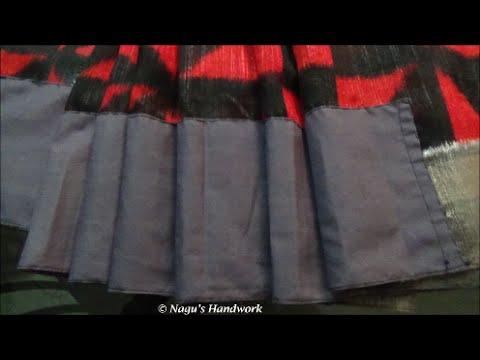 How to sew Saree Falls-How to Stitch Saree Fall By Nagu's Handwork