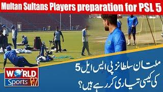 Multan Sultans player preparation for PSL 5   PSL 2020   PSL 5   Multan Sultans practice