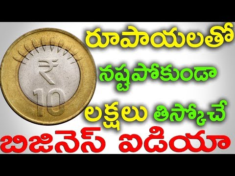 How to Make Money 10 Rupees invest Business /Without Loss and Earn Lakhs of Money /Business Idea