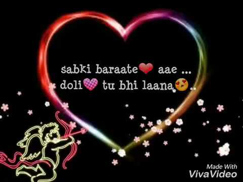Sabki baratein aayi doli tu bhi lana song download marketscrise.