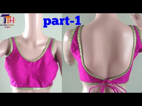 backless and sleeveless padded blouse cutting and stitching in hindi part-1