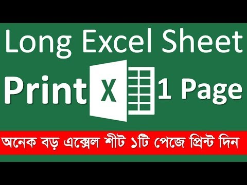 How to Print Large Excel Sheet In One Page || Print Excel Document In One Page