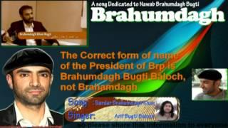 Sardar Brahumdagh Khan | Arif Bugti Baloch