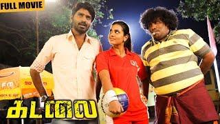 Kadalai Full Movie HD | Ma Ka Pa Anand | Aishwarya Rajesh | Sam C.S