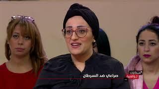 Hkayet Tounsia S01 Episode 09 23-01-2017 Partie 01