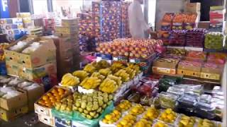 #x202b;سوق الفاكهة بمكة المكرمة      Fruit Market In Makkah#x202c;lrm;