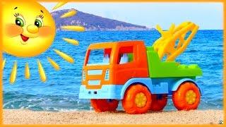 Der kleine Laster entdeckt das Meeresufer – Spielen im Sand – Lehrreiche Videos für Kleinkinder
