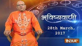 Bhavishyavani | 28th March, 2017