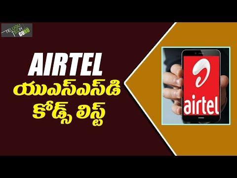Airtel Most Common Used Ussd Codes - Telugu Tech Guru