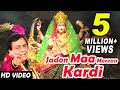 Download Jadon Maa Merean Kardi | Narendra Chanchal | Full Video | Navratri Special Bhetein 2017 MP3,3GP,MP4