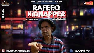 Rafeeq Kidnapeer | Balochi Comedy Video | Episode #59 | 2020 #istaalfilms #basitaskani