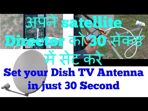 Dish direction, Satellite Director, find a satellite dish tv disc direction in 30 seconds