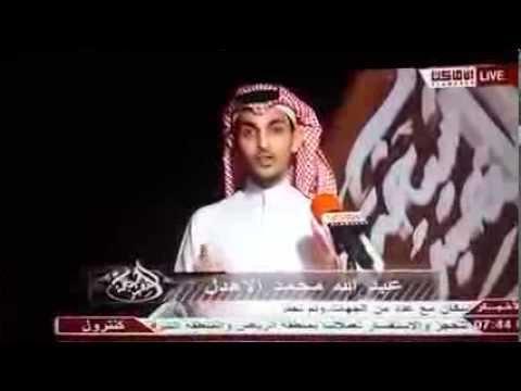 قصيدة طعنة قفا على قناة الأماكن للشاعر عبدالله الاهدل عازف الحرف