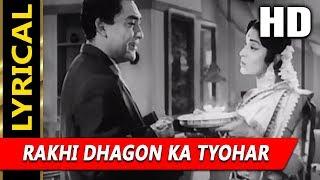 Rakhi Dhagon Ka Tyohar With Lyrics   Mohammed Rafi   Rakhi 1962   Ashok Kumar, Waheeda Rehman