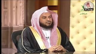 حكم تكفين وتغسيل والصلاة على المولود الذي يموت عند الولادة؟... // الشيخ عبدالعزيز الطريفي