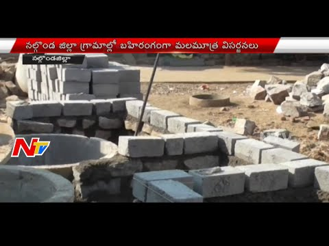 Lack of Proper Toilet Facilities in Villages || Villagers Still Not Intrested in Building Toilets