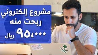 التسويق بالعمولة - مصدر دخل من الإنترنت | فقرة عزيز الحلقة ٣