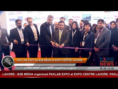 PAKLAB EXPO, B2B MEDIA | Cheap Medical Equipment for SALE, Hospitals, Laboratories, Medical Colleges