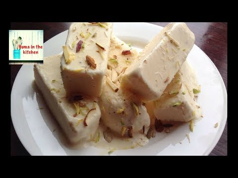 Malai Kulfi Recipe - 1 Minute Kulfi Recpie At Home by (HUMA IN THE KITCHEN)