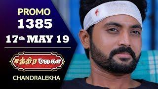 Chandralekha Promo | Episode 1385 | Shwetha | Dhanush | Saregama TVShows Tamil