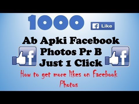 How To Auto Likes On Facebook Photos 2018