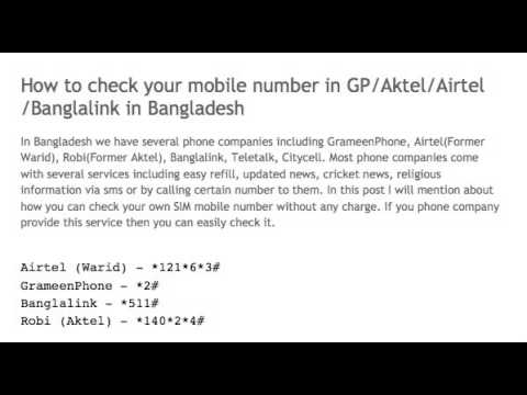 How to check your mobile number in GP:Aktel:Airtel:Banglalink in Bangladesh
