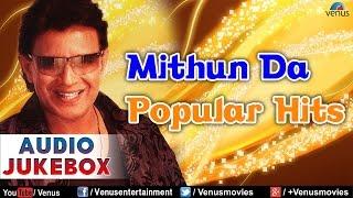 Mithun Da Popular Hits : Best Dancing Hits || Audio Jukebox