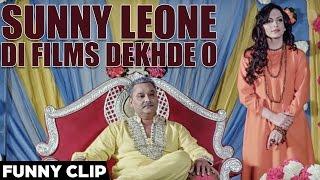 Sunny Leone Di Films Dekhde O - Funny Video | Nachhatar Gill & Ghulle Shah | Punjabi Comedy Movie