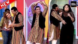 ZAFRI KHAN IN LOVE - Best Comedy Scenes in Stage Drama😂