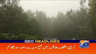 Geo Headlines - 08 AM 17-October-2017
