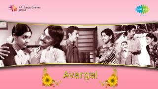Avargal | Gangaiyile Neer song