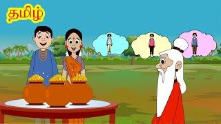Download பேராசை கொண்ட சகோதரர்கள் | Bedtime Stories for kids | Tamil Fairy Tales | Tamil Moral Stories Video