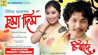 Jamiya Gojai gon Stage Show Nilim Akash Suma dim Suma dim  2018