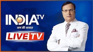 IndiaTV LIVE: आर्यन केस में कितने सबूत....कितनी सियासत?   Kurukshetra   Pankaj Bhargava