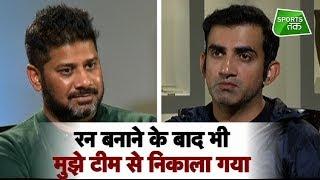 Exclusive: Gambhir's Sensational Interview, Says He Was Hurt When Dumped By Dhoni | Vikrant Gupta