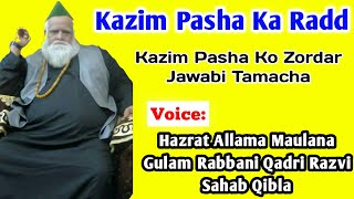 Radd-E-Ahmed Naqshbandi & Kazim Pasha - The Most Popular High