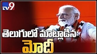 Samarandhra : Political war in AP - 20-02-2019 - TV9