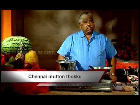 Mutton Thokku | Dr. Chef DamoDharan | video.maalaimalar.com