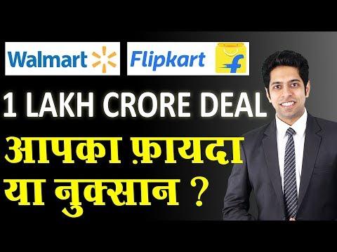 Flipkart Walmart Deal : World's biggest E-commerce Deal   Case Study by Him-eesh