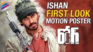 Puri Jagannadh ROGUE Movie Hero Ishan First Look Motion Poster   Rogue Teaser   Telugu Filmnagar