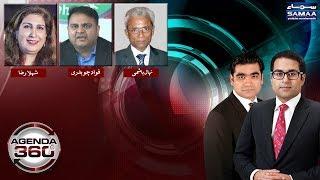 Reham Khan Ki Kitab, PTI Ka Vote Bank | Agenda 360 | SAMAA TV | 02 June 2018