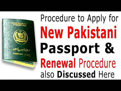 Procedure to Apply for Pakistani Passport in Urdu - Pakistani Passport Renewal Procedure in Urdu