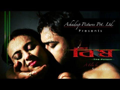 Xxx Mp4 BISH Full Movie Bengali Movie Surjya Saha Ashadeep Pictures Pradip Bhardwaj Sunil Tiwary 3gp Sex