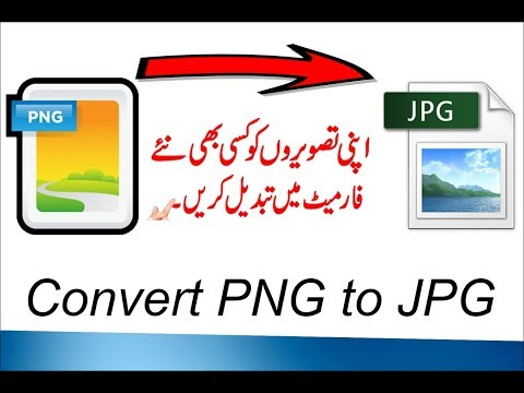 How to convert an image from png to jpg format