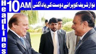 Nawaz Sharif Seeks Electoral Alliance with PPP   Headlines 10 AM   24 September 2018   Dunya News