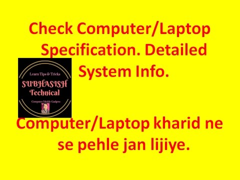 Check Detail System info of computer/Laptop Very easily